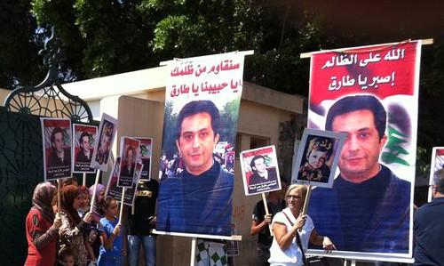 إعتصام أمام المحكمة العسكرية في 7 آب 2012 للإفراج عن طارق الربعة by sherihane