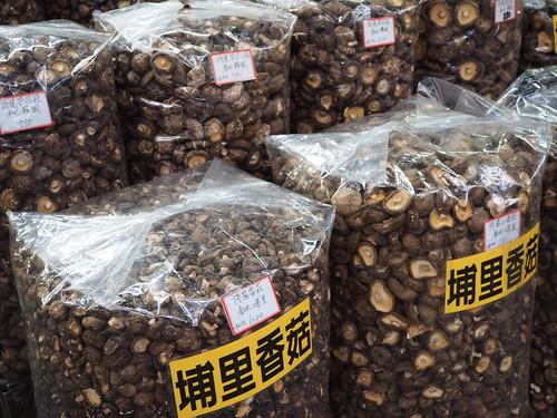 埔里産のどんこ(干し椎茸)