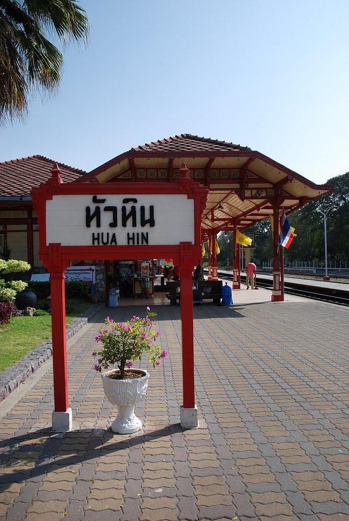 华欣火车站 Hua Hin Railway Station
