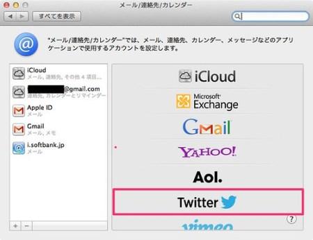 スクリーンショット 2012-07-26 20.24.24.jpg