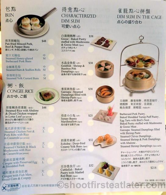 Serenade Chinese Restaurant dim sum menu-002