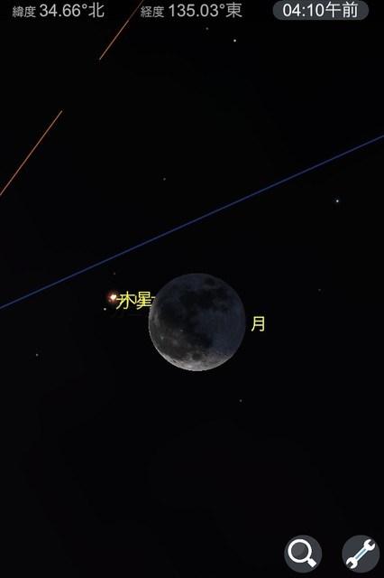 120812_moon-jupiter0