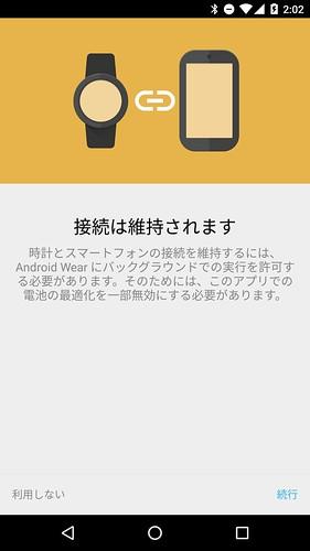 Screenshot_20160616-020227