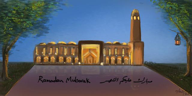 Ramadan Mubarak مبارك عليكم الشهر