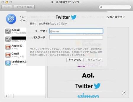 スクリーンショット 2012-07-26 20.24.40.jpg