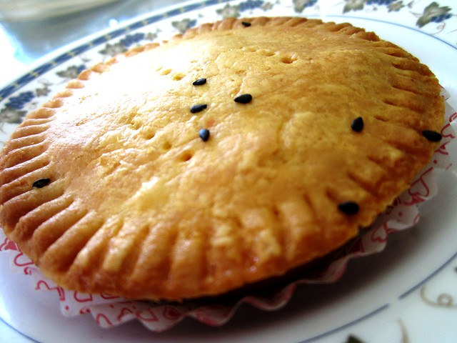 Aroma curry chicken pie 1