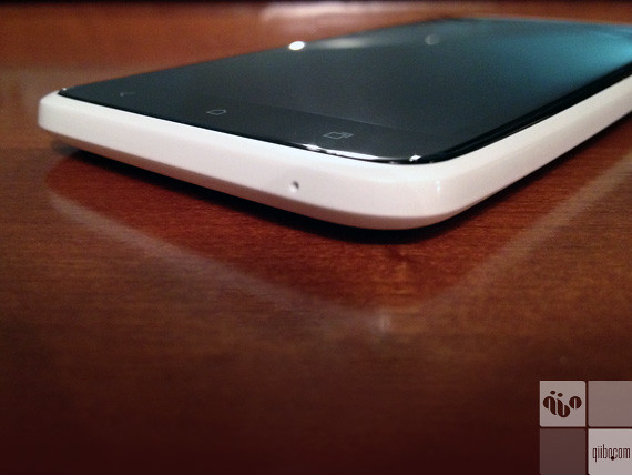 HTC One X - QiiBO Review