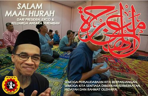 maal hijrah 2012 copy