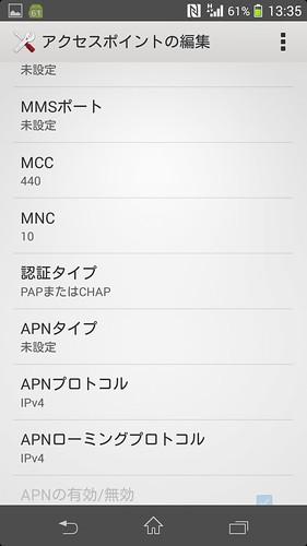 Screenshot_2014-03-21-13-35-49
