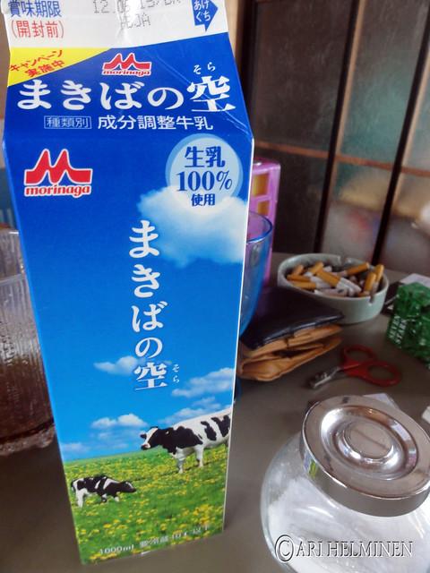 Cornflakes in Japan