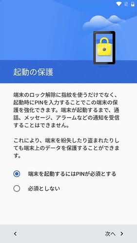 Screenshot_20160602-005324