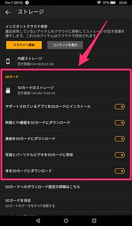 Screenshot_2016-06-20-23-44-00
