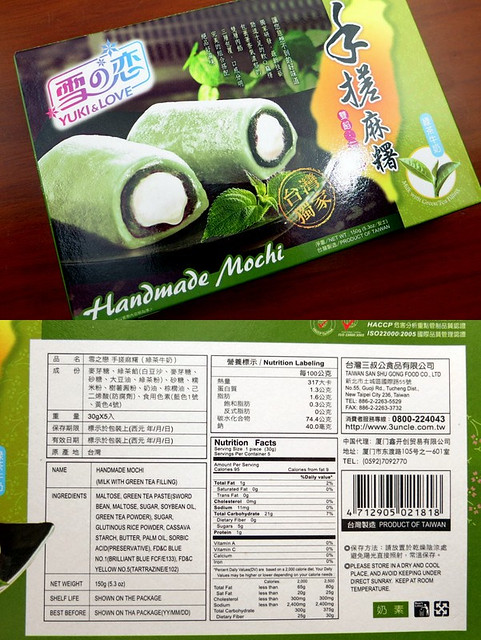 Yuki & Love Homemade Mochi green tea flavor