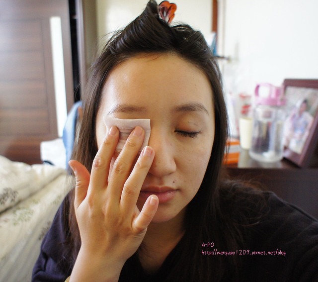 【美妝】我的美麗日記極淨眼唇卸妝液,溫和潔淨零殘留~ @ A-po的部落格 :: 痞客邦