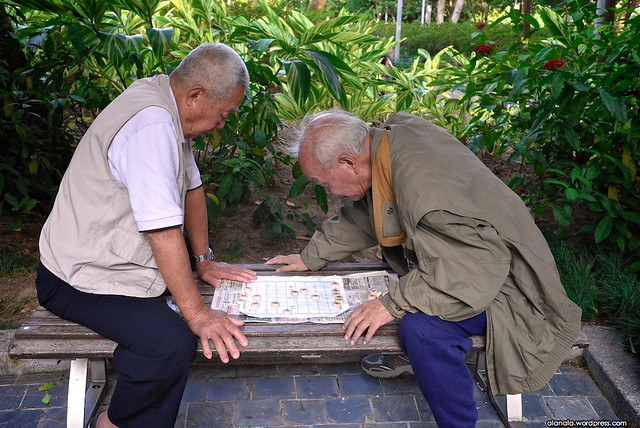 The older generation - Chinese chess game