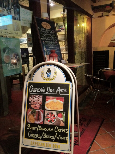 Screen shot 2012-07-25 at AM 03.49.43