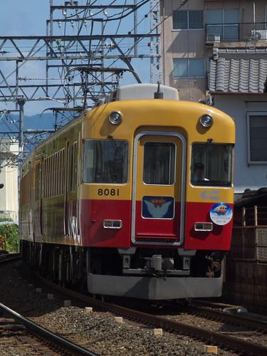 8531F(最後の夏HM) @七条〜東福寺