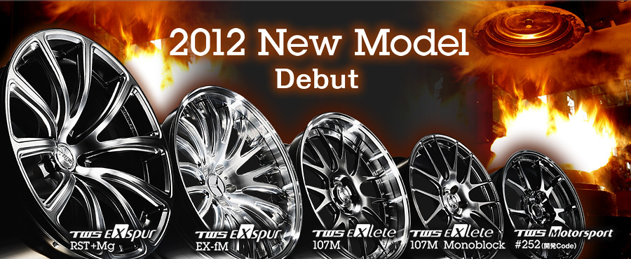 TWS Forged New Model 2012