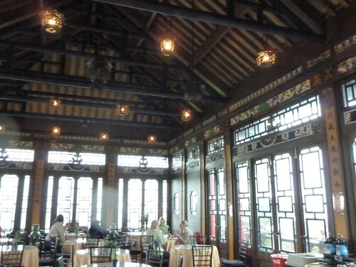 Inside the Tea House