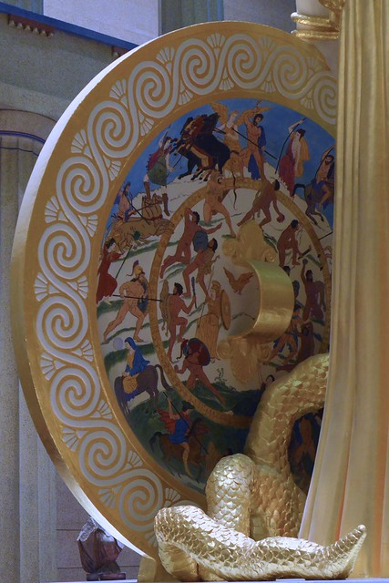 Back of Athena's Shield