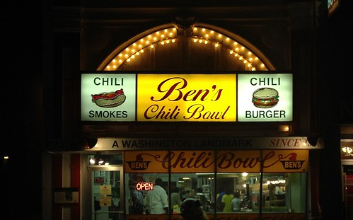 Chili Bowl at Night