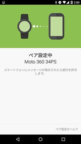 Screenshot_20160616-020047