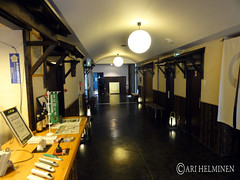 Japanese ryokan in Asamushi 浅虫