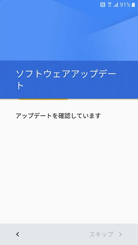 Screenshot_20160512-222643