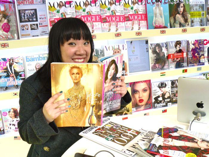Vogue China and Me!