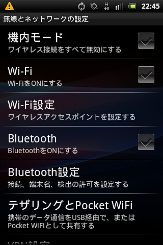 screenshot_2011-12-27_2245