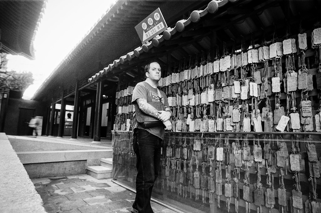 Self Confucius Temple