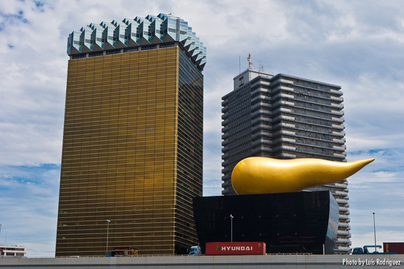 Resultado de imagen para edificio asahi super dry