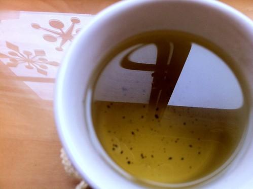 Twilight: 回憶的味道AVEDA康福茶