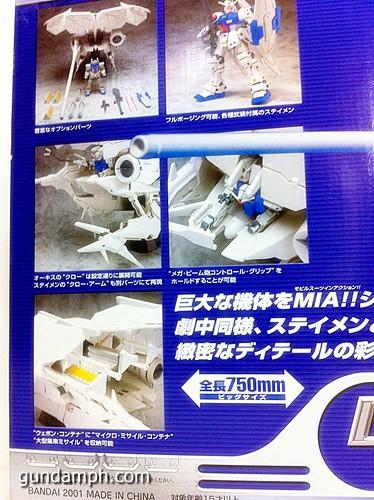 MSIA Dendrobium RX-78GP03 Gundam Figure Rare 2001 (3)