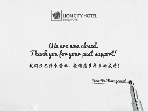 Bye Bye To Hollywood Theatre And Lion City Hotel Part 2 (6/6)