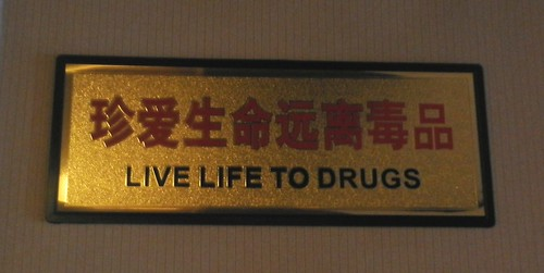 Long life to drugs??!!??