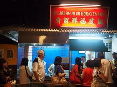 KL Jalan Alor Hokkien Mee, Malaysian Food Street, Resorts World Sentosa