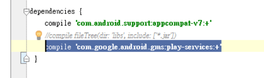 Android Studio - build.gradle