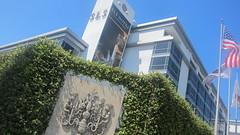the sls hotel