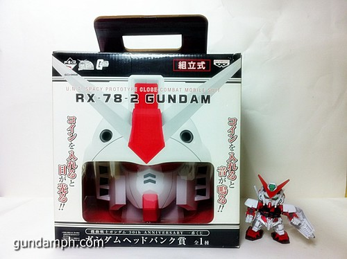 BIG RX-78-2 Gundam Head Coin Bank 30th Anniversary Edition 7-11 (15)