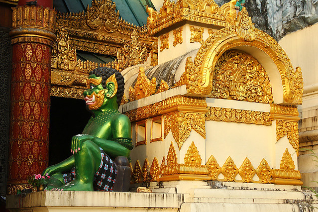 The South Gate - Swedagon Pagoda, Yangon