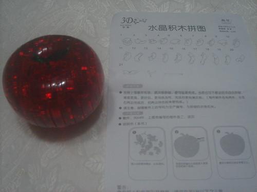 3D水晶立體積木拼圖_蘋果4
