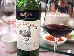 Red wedding wine: Hardys Mill Cellars Shiraz 2009