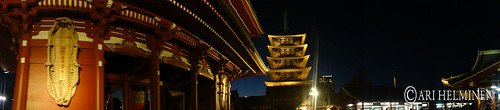 Panorama photos at Asakusa hagoitaichi market.