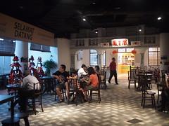 Fung Wong Confectionery Kuala Lumpur, Malaysian Food Street, Resorts World Sentosa