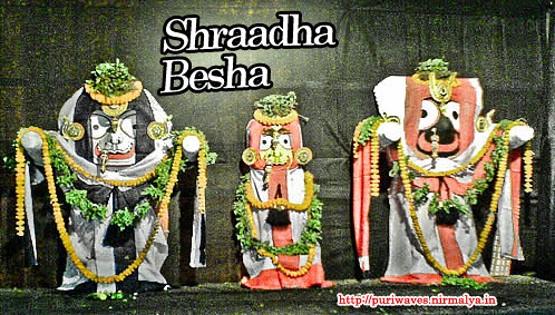 Shradha Besha, Costume Of Lord Jagannath