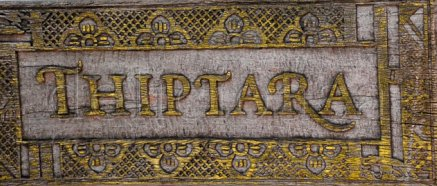 Bangkok - thiptara (1 of 1)