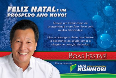 Mensagem Nishimori