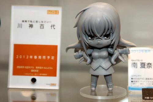 Nendoroid Kawakami Momoyo
