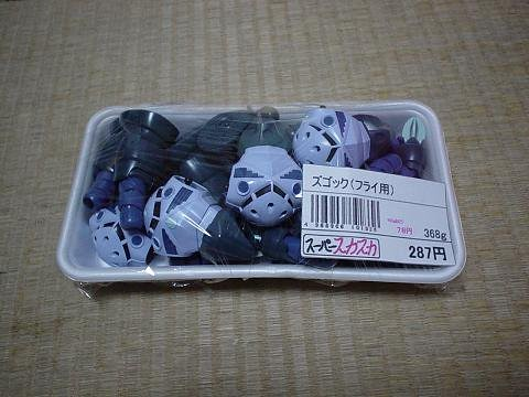 Funny Gundam Pictures Wave 1 (6)